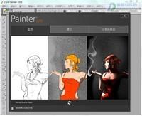 Corel Painter 2015-截图
