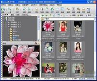 iSee图片专家 3.9.3-截图