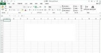 Microsoft Office Excel 2013-截图