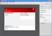 Adobe ReaderX 10.1-截图