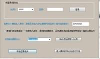 手机qq名片刷赞软件-截图