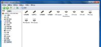 EVEREST 中文绿色版-截图