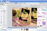 可牛影像 2.7.2官方免费版-截图