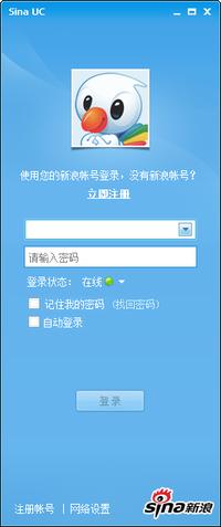 新浪UC 8.3.4-截图