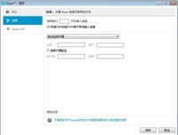 Skype网络电话 8.12-截图