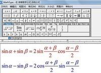 MathType数学公式编辑器 for Mac 6.7.6-截图