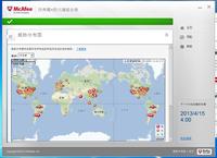 McAfee杀毒套装 简体中文版-截图
