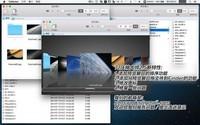 7z压缩大师 For Mac 2.5.1-截图