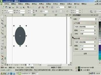 CorelDraw X8 18.0-截图