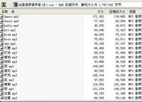 QQ声音包 6.23-截图