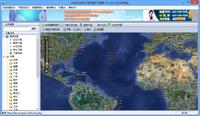 谷歌地图高清卫星地图 20.5.4-截图