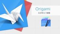 Origami(原型制作工具) 2.0.2-截图