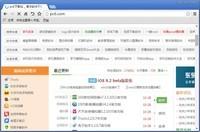 Cent Browser浏览器 3.1.5-截图