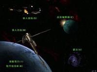星际争霸母巢之战-截图