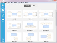 XMind 中文版-截图