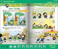 2016外研社版起点小学英语三年级上册 1.6-截图