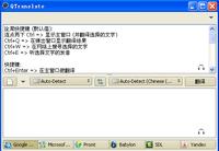 QTranslate 6.4.0-截图