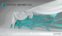3DMAX 2016-截图