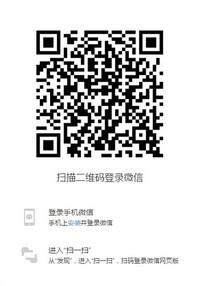 网页微信客户端 1.1-截图