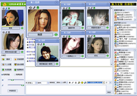 好聊聊天室下载_【好聊聊天室怎么用】好聊聊天室好不好_使用技巧-ZOL软件百科