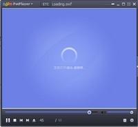 PotPlayer 1.7.7981-截图