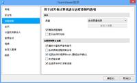 TeamViewer 13.0-截图