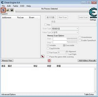 CE修改器 6.6中文版-截图
