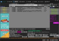 BT盒子 4.2.7-截图