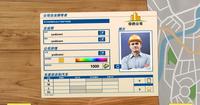模拟挖掘机 中文版-截图
