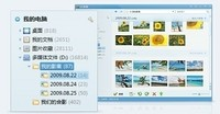 QQ影像 3.0-截图