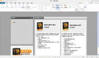福昕PDF阅读器 9.0-截图