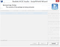 瑞昱Realtek音频驱动 2.11-截图