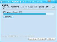 ImovieBox(网页视频下载) 5.9.10-截图