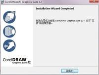 CorelDRAW 12 简体中文版-截图