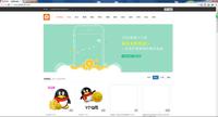 积米浏览器 2.0.8-截图