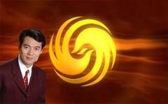 凤凰网络电视(Phoenixtv)