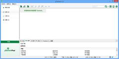磁力下载工具uTorrent