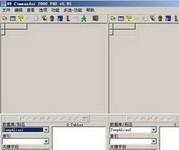 dbc2000数据库