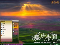 奇幻春天之晨曦平原桌面主题