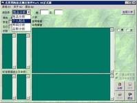 名贯四海起名测名软件