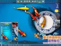 青花瓷电脑桌面主题