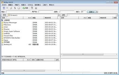 8UFTP 3.8.2