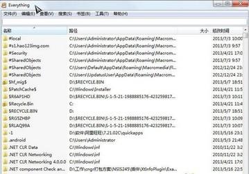 everything软件简介