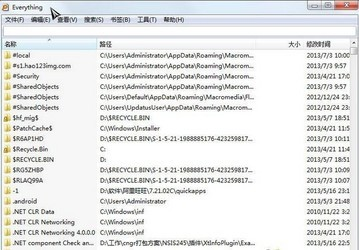 Everything极速搜索 1.4.1一款很好的电脑文件搜索软件