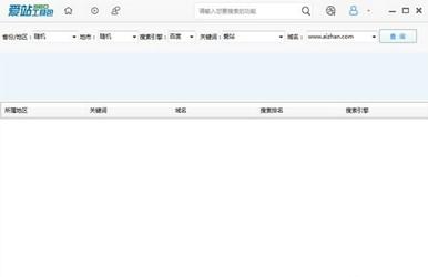 爱站SEO工具包 1.11.16