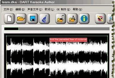 derk karaoke estudio