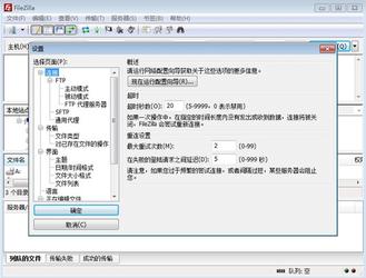 FileZilla 3.51.0