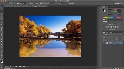 Photoshop CS6 mac版】Adobe Photoshop CS6 for Mac 13 0-ZOL