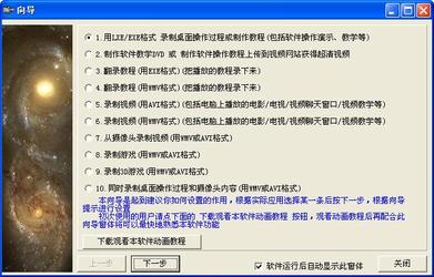 电脑屏幕录像 ZOL下载