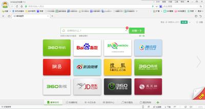 360安全浏览器10.1